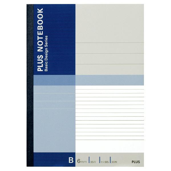 プラス 無線綴じノート ベーシック セミB5 30枚 B罫 75086 1パック(10冊入)