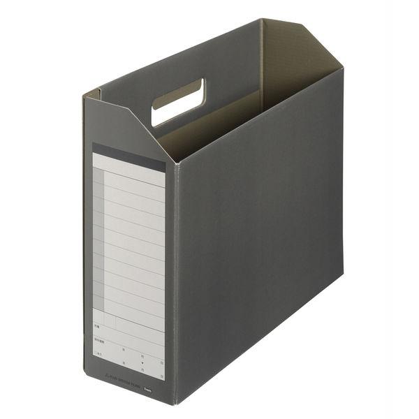 ボックスファイル A4横 ダークグレー