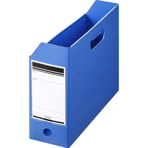 ボックスファイル組み立て式 A4ヨコ 10冊 PP製 ブルー セリオ