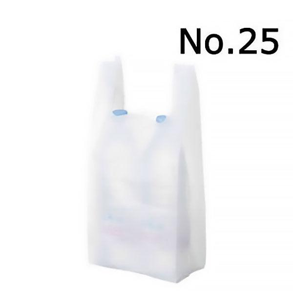 レジ袋 乳白 25号 100枚