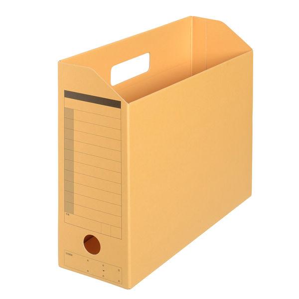 ボックスファイル A4ヨコ イエロー