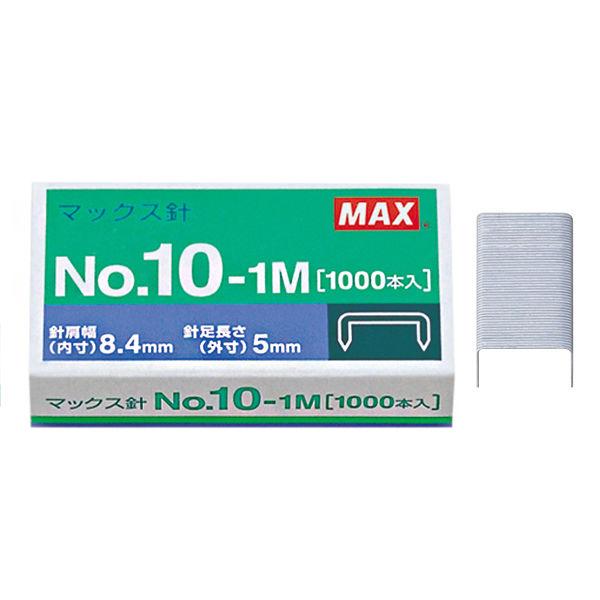 マックス ホッチキス針 No.10-1M 1パック(10箱入)