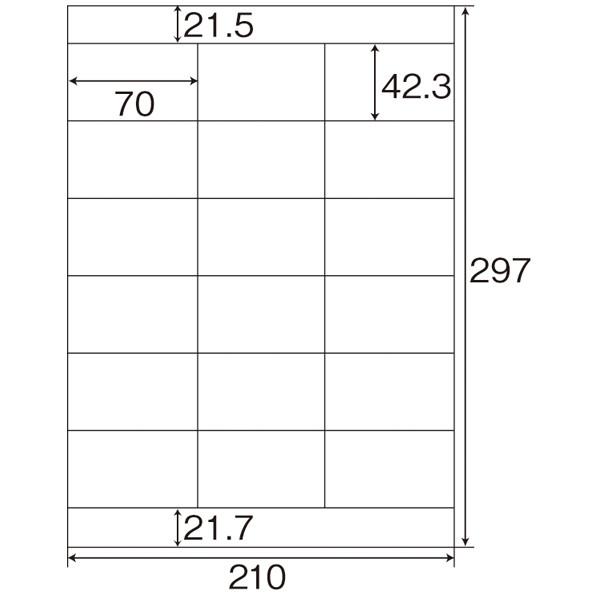 東洋印刷 ナナワード粘着ラベル(ワープロ&レーザー用ラベル) 18面 NEC文豪3列タイプ NEB210 1袋(100シート入)