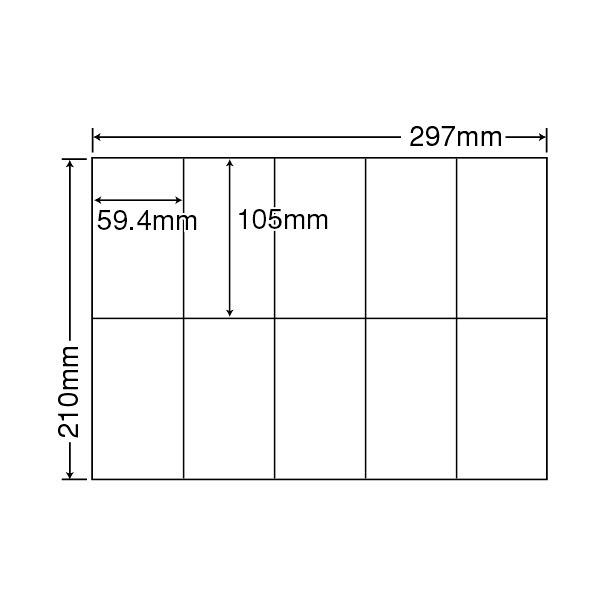 東洋印刷 ナナコピー粘着ラベル(コピー&レーザープリンタ用ラベル) 10面 コピー機用面付 C10M 1セット(2500シート入)