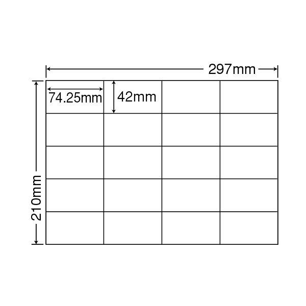 東洋印刷 ナナコピー粘着ラベル(コピー&レーザープリンタ用ラベル) 20面 コピー機用面付 C20S 1袋(100シート入)