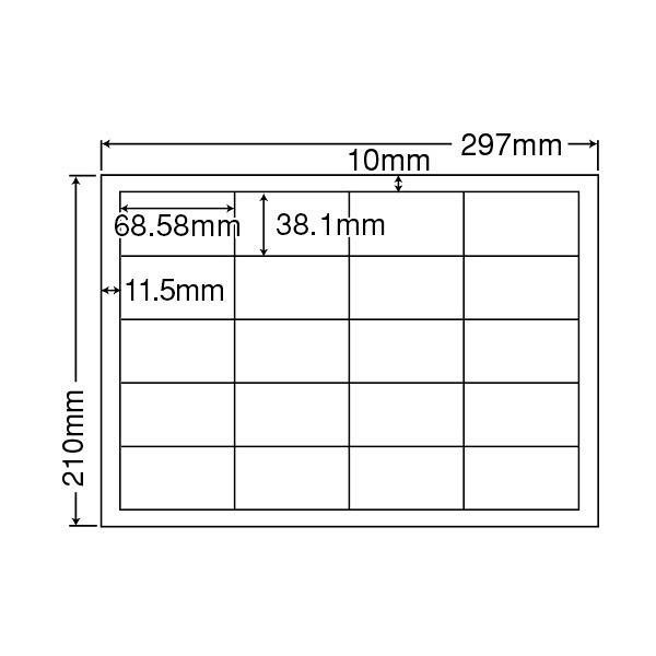 東洋印刷 ナナコピー粘着ラベル(コピー&レーザープリンタ用ラベル) 20面 四辺余白 コピー機用面付 CD20S 1セット(2500シート入)
