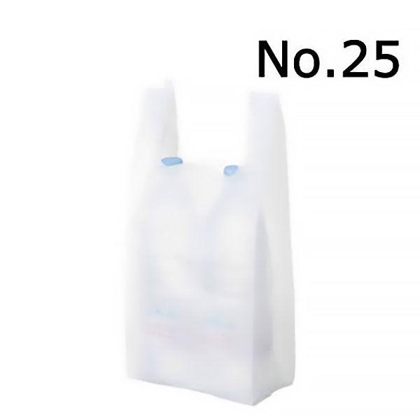 レジ袋 乳白 25号 1000枚