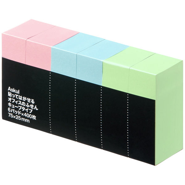 アスクル 貼ってはがせるオフィスのふせん・キューブタイプ 75×25mm カラー3色 60冊(6冊×10パック)