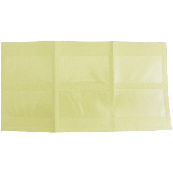 ニックス 貼れるポケット 横型 TP-30Y 1セット(150枚:30枚入×5袋)