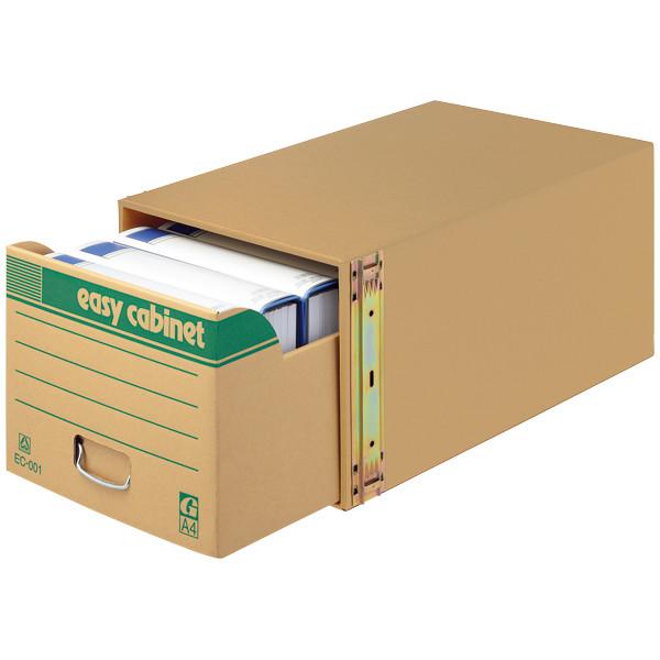 ゼネラル 文書保存箱 イージーキャビネット エコ普及型 引き出しタイプ A4用 EC-001 5枚