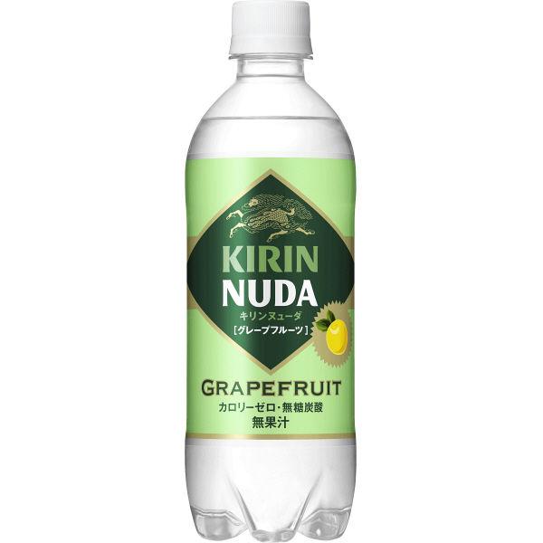 ヌューダ グレープフルーツ 24本入