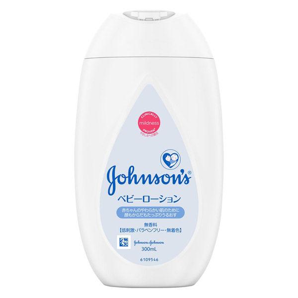 ジョンソンベビーローション 無香料