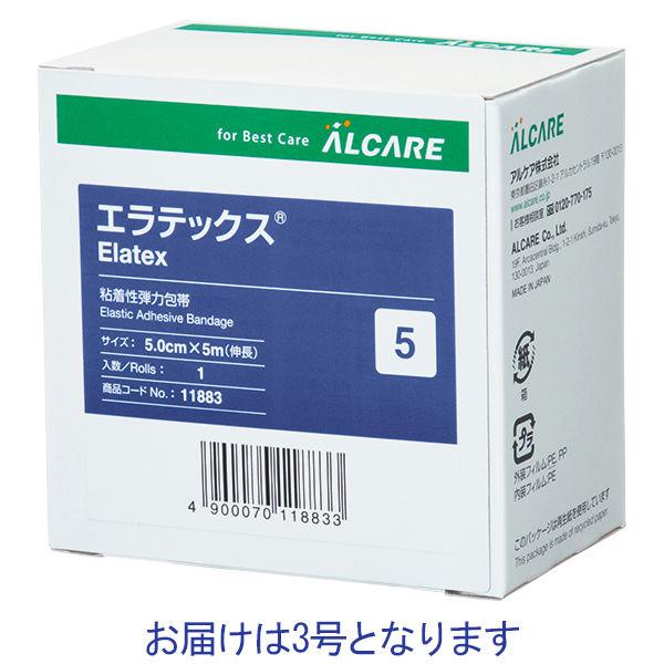 アルケアエラテックス(R)3号2.5cm