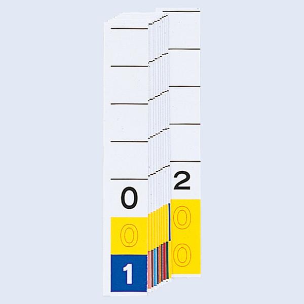 リヒトラブ カラーナンバー見出紙(ターミナルデジット3桁)「001」~「200」 HK784-0 1箱(200枚入)
