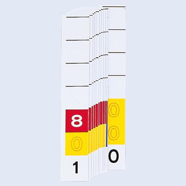 リヒトラブ カラーナンバー見出紙(ミドルデジット3桁)「801」~「000」 HK785-8 1箱(200枚入)