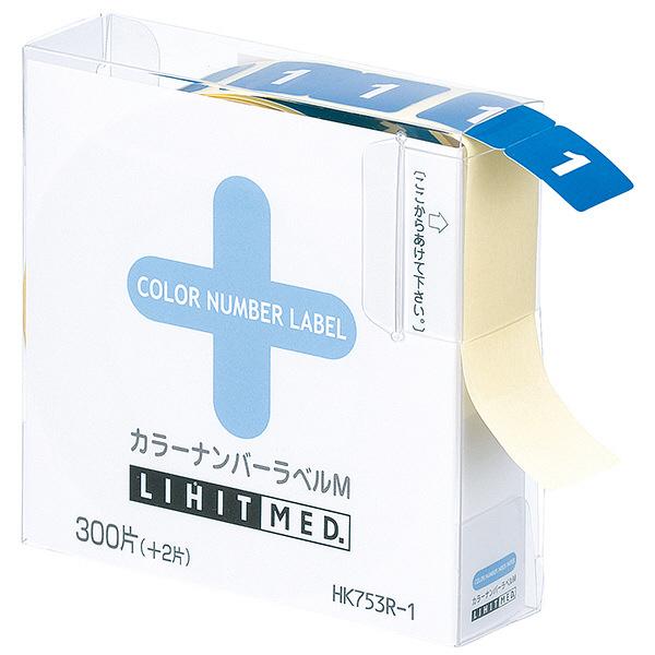 リヒトラブ カラーナンバーラベル ロールタイプ 「1」 HK753R-1 1ロール(300片入)
