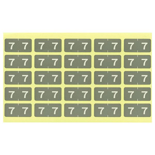 リヒトラブ カラーナンバーラベルM 「7」 HK7753-7 1袋(250片入)