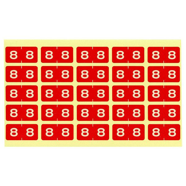 リヒトラブ カラーナンバーラベルM 「8」 HK7753-8 1袋(250片入)