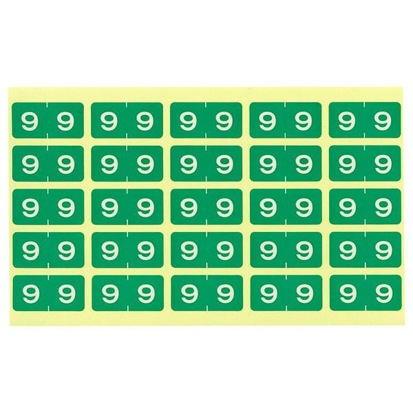 リヒトラブ カラーナンバーラベルM 「9」 HK7753-9 1袋(250片入)