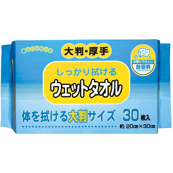濡れタオル カナッペ ウェットタオル 大判・厚手 1パック(30枚入)