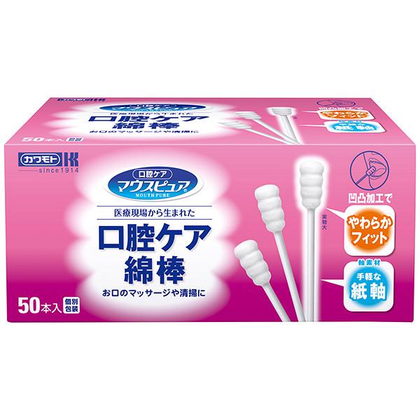 口腔ケア綿棒 1箱(50本入)