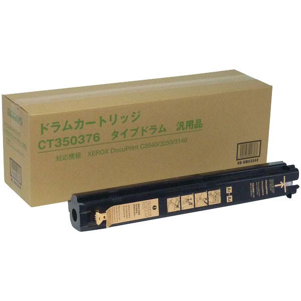 CT350376 汎用品