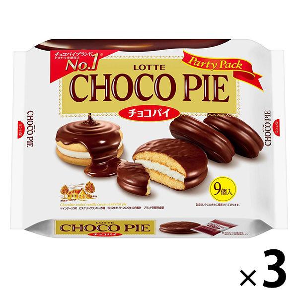 ロッテ チョコパイパーティーパック 3個