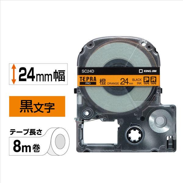 キングジム テプラ PROテープ 24mm カラーラベル パステル オレンジラベル(黒文字) 1個 SC24D