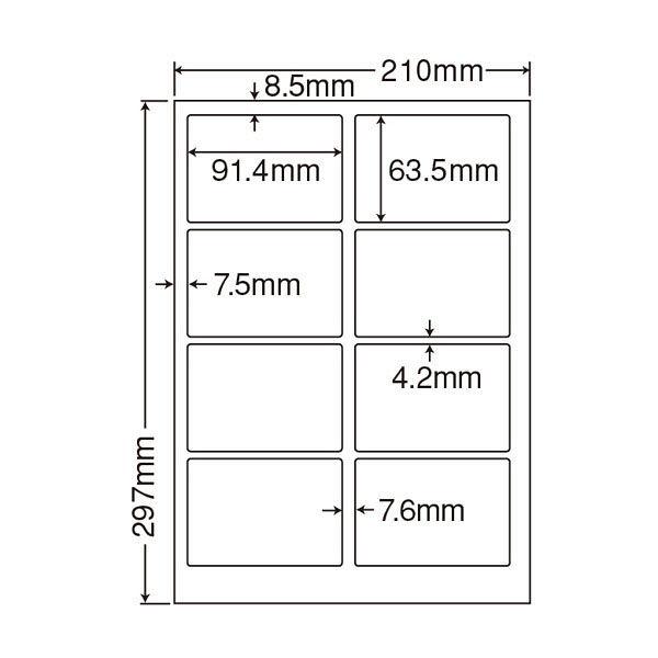東洋印刷 マルチタイプナナ目隠しラベル PCL-2 1箱(250シート入) (直送品)