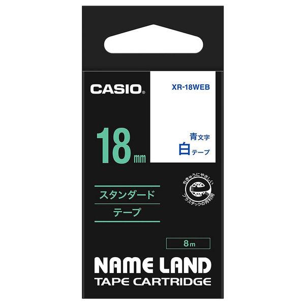 カシオ ネームランドテープ 18mm 白テープ(青文字) 1個 XR-18WEB