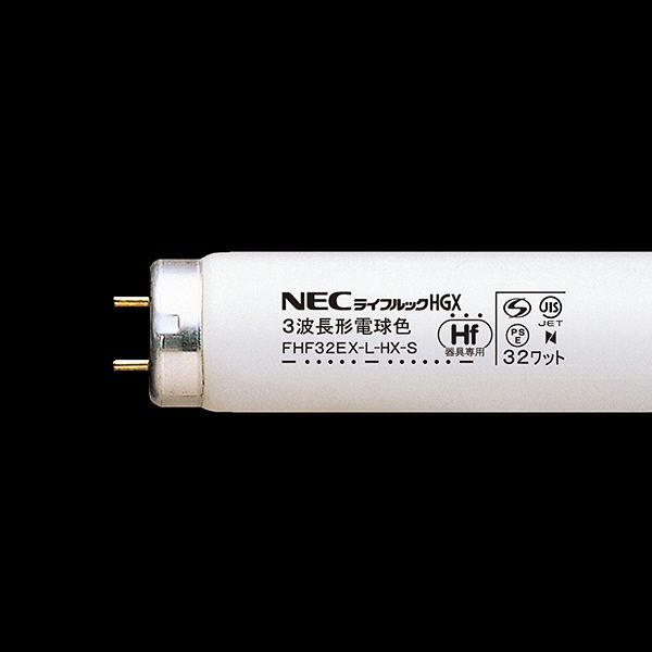 NEC ライフルックHGX FHF型 32形 電球色 色温度/3000K FHF32EXLHXS 25本入 (取寄品)