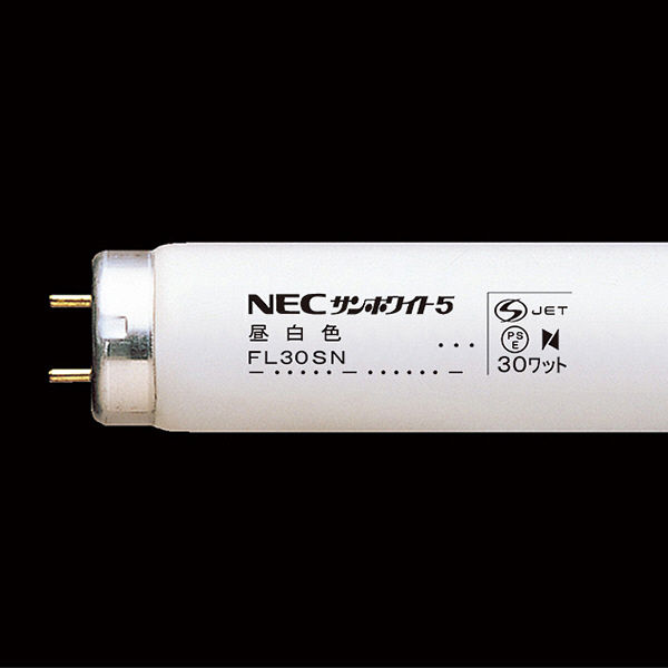 NEC サンホワイト5 直管スタータ形 30W 昼白色 色温度5000K FL30SN 25本入 (取寄品)