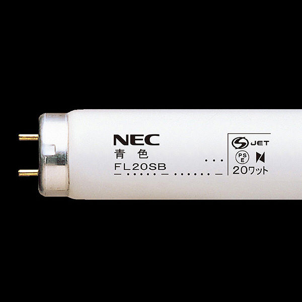 NEC カラー蛍光灯 20W ブルー FL20SB 25本入 (取寄品)