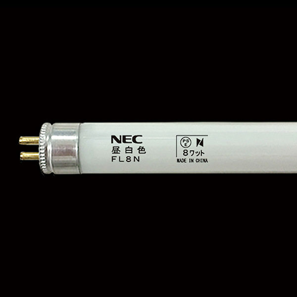 NEC サンホワイト5 直管スタータ形 8W 昼白色 色温度5000K FL8N 10本入 (取寄品)