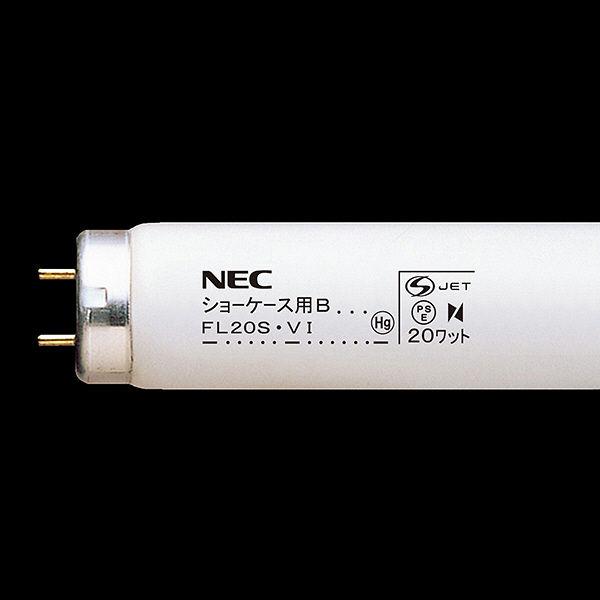 NEC 冷蔵ショーケース蛍光ランプB精肉用 FL型 20W 色温度5000K グロースタータ形 FL20SVI 25本入 (取寄品)