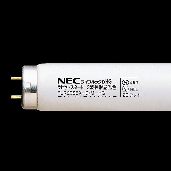 NEC ライフルックDHG 直管ラピッド形 20W 昼光色 FLR20SEXDMHG 25本入 (取寄品)