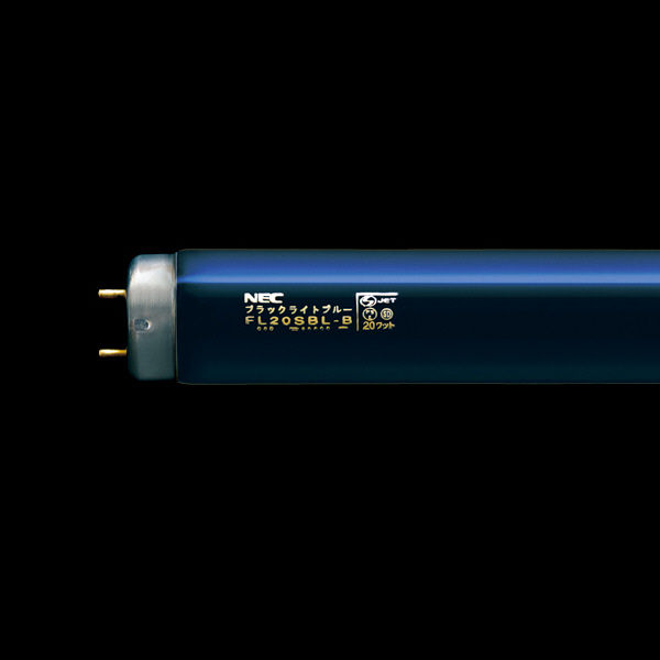 NEC ブラックライトブルー蛍光ランプ 直管スタータ形 20W FL20SBLB 10本入 (取寄品)