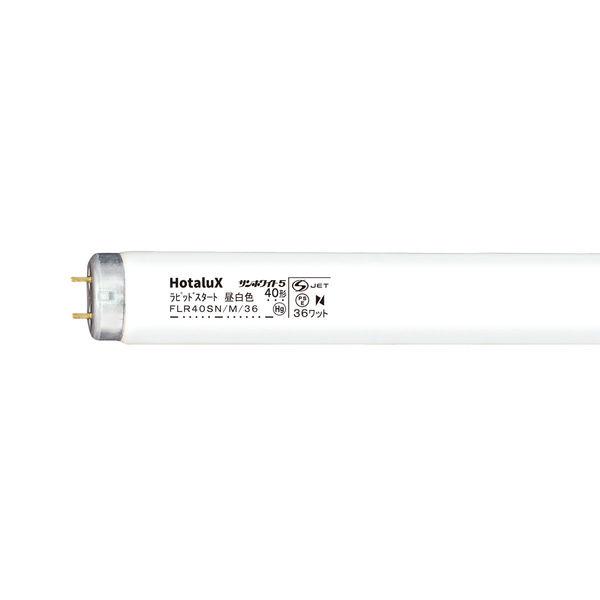 NEC サンホワイト5 直管ラピッド形 36W 昼白色 色温度5000K FLR40SNM36 25本入 (取寄品)