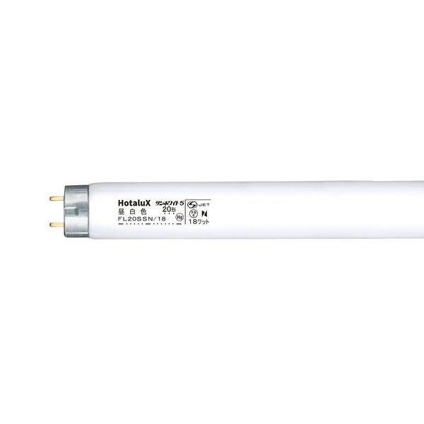 NEC サンホワイト5 直管スタータ形 20形 昼白色 色温度5000K FL20SSN18 25本入 (取寄品)