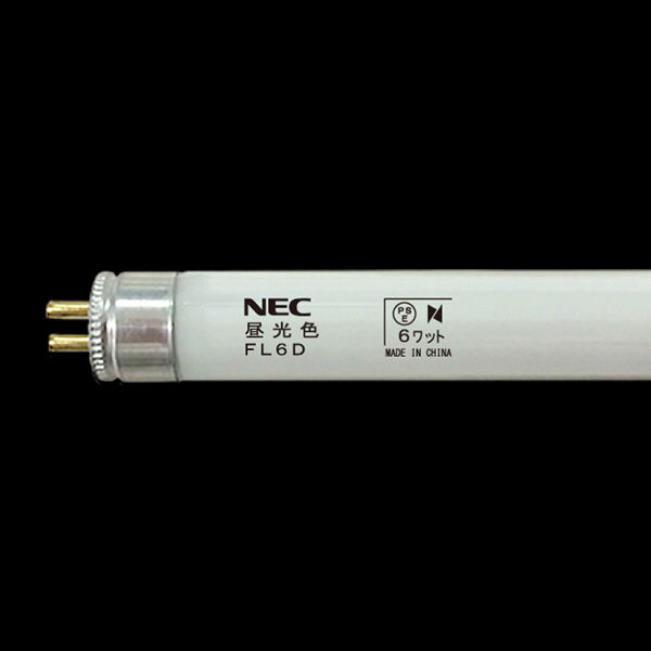NEC ライフライン 直管スタータ形 6W 昼光色 FL6D 25本入 (取寄品)
