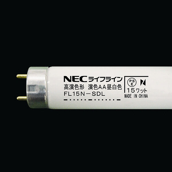 NEC 高演色形蛍光ランプ 15W 演色AA昼白色 色温度5000K 演色評価数Ra92 FL15NSDL 25本入 (取寄品)