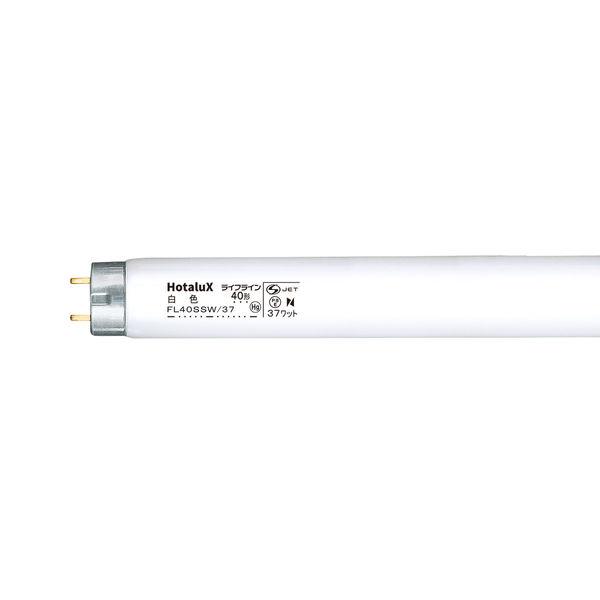 NEC ライフライン 直管スタータ形 37W 白色 FL40SSW37 25本入 (取寄品)