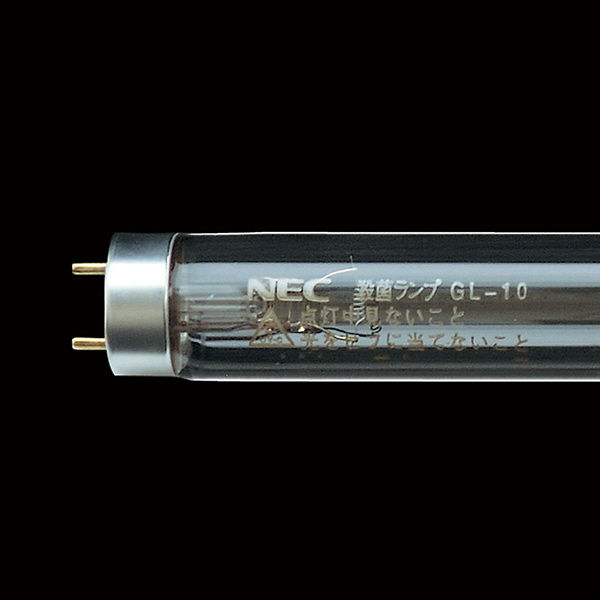NEC 殺菌ランプ 10W GL10 10本入 (取寄品)