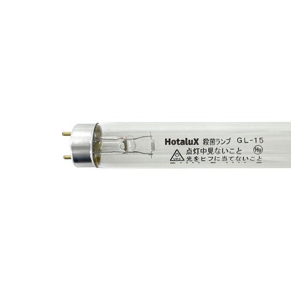 NEC 殺菌ランプ 15W GL15 10本入 (取寄品)