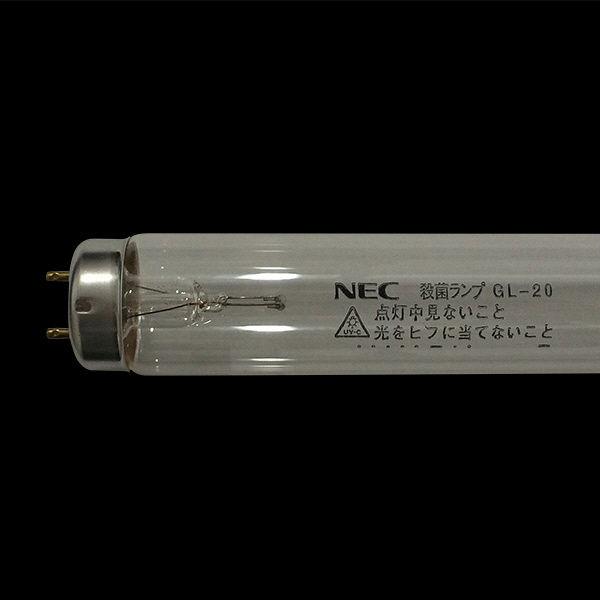 NEC 殺菌ランプ 20W GL20 10本入 (取寄品)