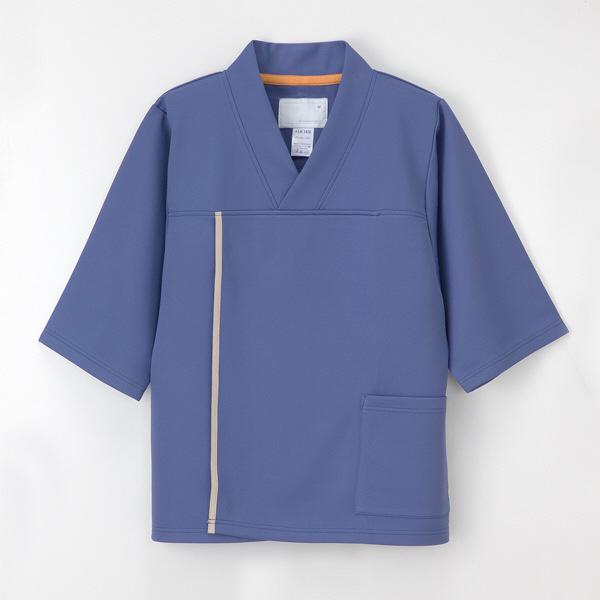ナガイレーベン 検診衣上衣 ブルーLL LK1436 (取寄品)