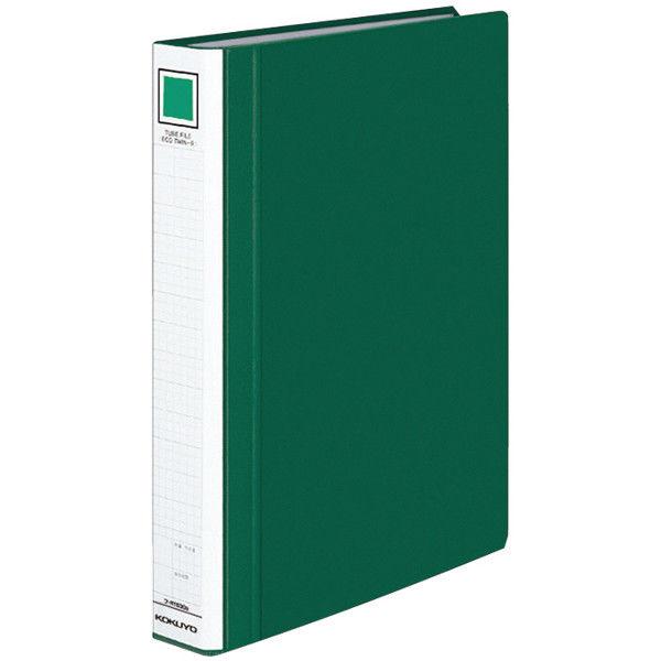 チューブファイル エコツインR A4タテ とじ厚30mm 緑 10冊 コクヨ 両開きパイプ式ファイル フ-RT630G
