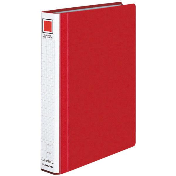 チューブファイル エコツインR A4タテ とじ厚30mm 赤 10冊 コクヨ 両開きパイプ式ファイル フ-RT630R