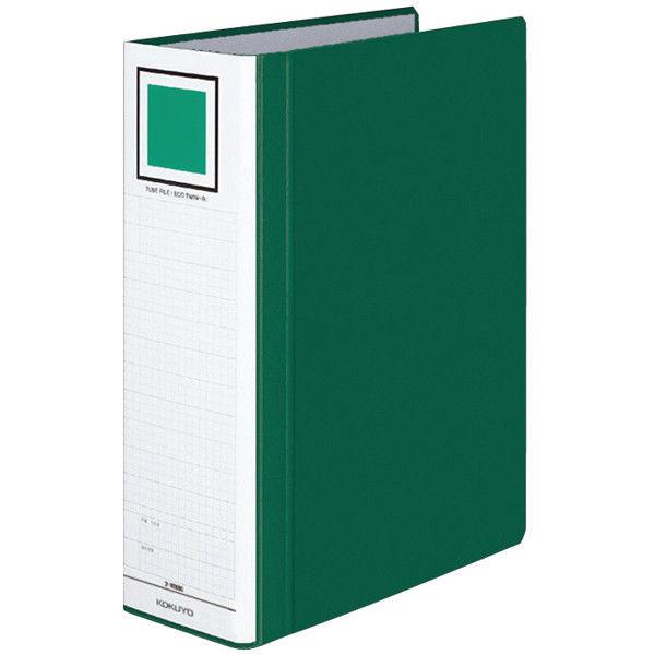 チューブファイル エコツインR A4タテ とじ厚80mm 緑 10冊 コクヨ 両開きパイプ式ファイル フ-RT680G
