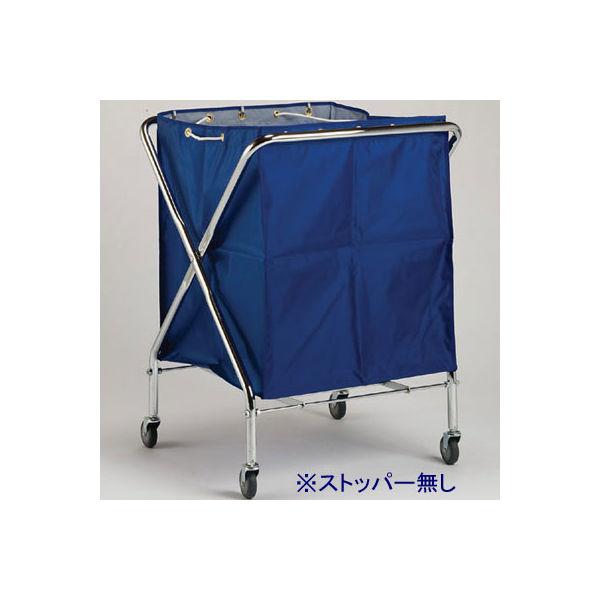 テラモト BMダストカー(大)袋セット 紺 DS-900-101-7 (直送品)